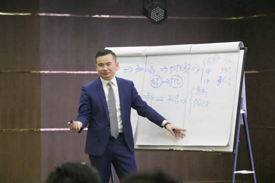 远大方略企业经营者专题课16.jpg