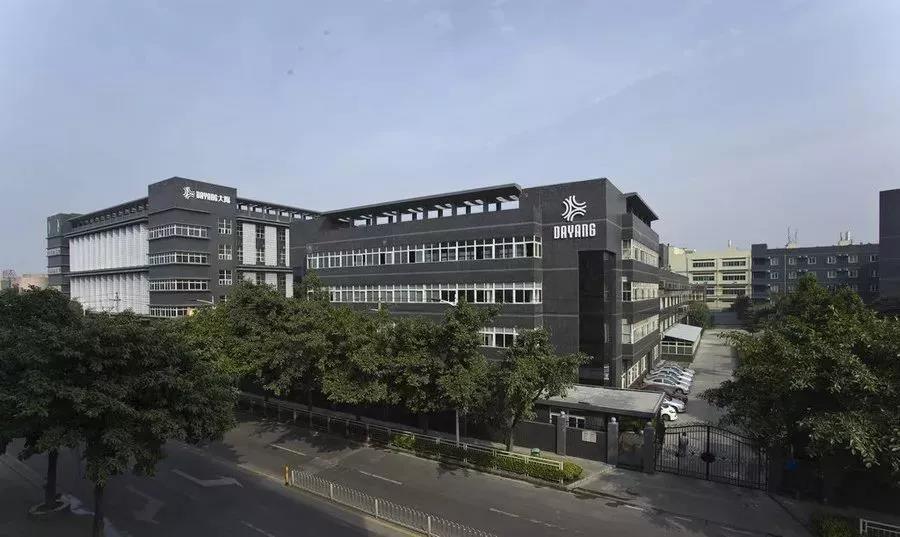 深圳大阳集团携手远大方略落地BI改善项目