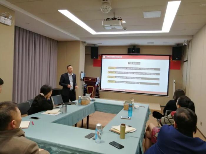 深圳昊源建设监理携手远大方略落地绩效管理改善项目
