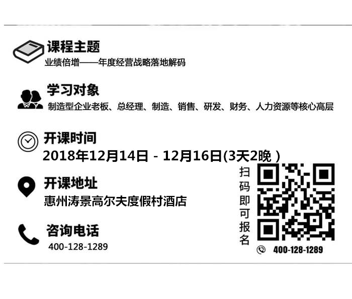 微信圖片_20181203140900_副本.png